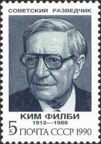 KimPhilbystamp