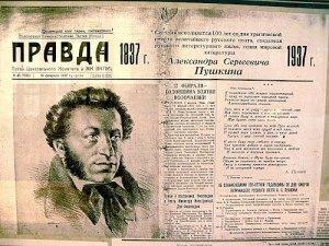 Pushkin1937Pravda