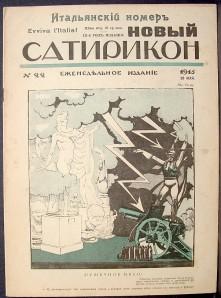 Sat19152