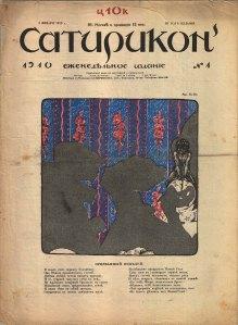 Satirikon-01-1910