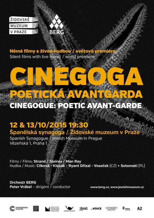 15_cinegoga_epozvanka